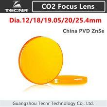 Chine ZnSe CO2 objectif de mise au point diamètre 12 18 19.05 20 25.4 25mm pour machine de découpe laser CO2