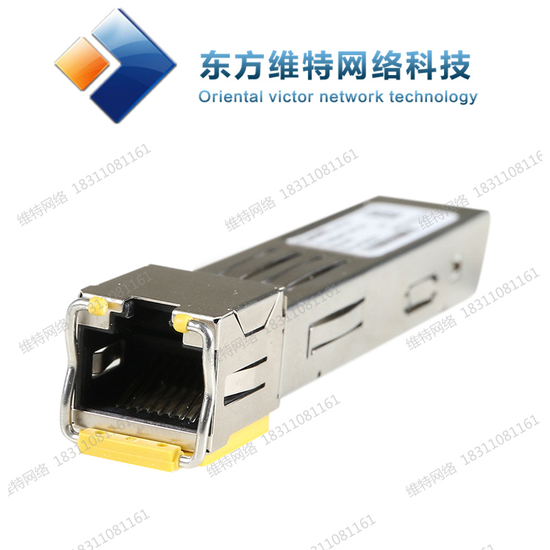 Original SFP-1000BaseT Huawei SFP Gigabit GE-electrical interface module 100m RJ45  huawei original sfp ge lx sm1310 gigabit single mode fiber module switch genuine 1310nm10km