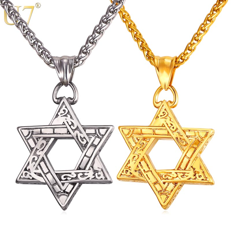 U7 Jewish Magen Star Of David Pendant Necklace Men/Women Chain Stainless Steel Silver/Gold Color Vintage Israel Jewelry P115 locket