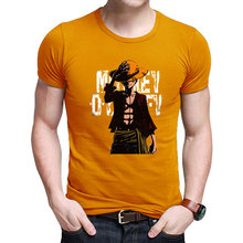 Men's One Piece Printed T-Shirts