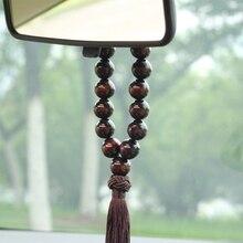 Модный 1 шт. деревянный Будда 21 бисер авто интерьер зеркало заднего вида подвесной Декор Украшение высокое качество