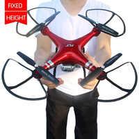 2018 XY4 plus récent Drone quadrirotor RC avec 1080P Wifi FPV caméra hélicoptère RC 20min temps de vol professionnel Dron