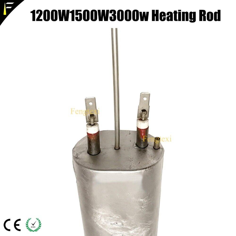 1200W1500W3000w Heating Rod3