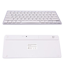 1 PC 2.4GHz Ultra-slim Wireless Keyboard Bluetooth 3.0 For IPad/iPhone Series/Mac Book/Samsung Phones/PC White