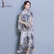 Large Size Summer Women Chiffon Dress Female S-3xl 2017 New Retro Fashion Printing Cheongsam Dignified Lady No249