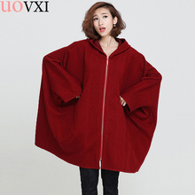 2017 Plus Size Jacket Women Winter Cotton Basic Coat Solid Fashion Batwing Sleeve Loose Autumn Casual Zipper Outerwear Cardigan(China)