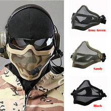 1 Piece Steel Wire Mesh Tactical Skull Half Face Mask for Nerf N-Strike CS