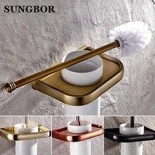 4-style держатель для туалетной щетки, твердая латунь, строительная основа, керамическая чашка, античная латунь/Золотой/Розовый Золотой/масло втирают бронзу, HY-2209