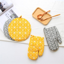 FOURETAW 1 Piece Cute Yellow Gray Cotton Fashion Nordic Kitchen Cooking microwave gloves baking BBQ potholders Oven mitts
