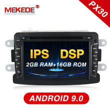 "Mekede 7 ""Android 9.0 Central multimidia Android นำทาง GPS เครื่องเล่น DVD สำหรับ Dacia/Duster/Logan โลแกน Sandero /Lada Xray 2 DSP IPS(China)"