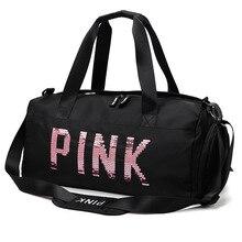 ef6fc8cd56bc3 2019 najnowszy projekt cekiny różowe litery siłownia Fitness torba sportowa  torba na ramię Crossbody torba kobiety