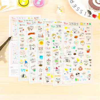 DL Japanese and Korean lovely sunshine a day of cartoon sticker decorative DIY mobile phone PVC diary sticker Exquisite image