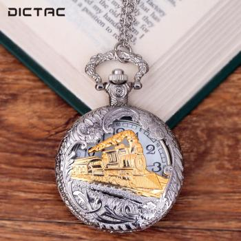Train Alloy Fob Pocket Watch Pocket Watch Vintage Quartz Retro Necklace Chain Sweater Chain pocket
