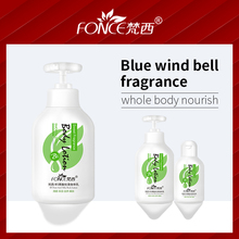 купить Korean Skin Care Vitamins B5 Body Milk Natural Moisturizing Nourishing Improve rough dry softening Perfume body Lotion 300g по цене 1293.56 рублей