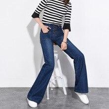 Женщины повседневные свободные джинсы прямые брюки плюс размер джинсы бойфренда брюки высокой талии