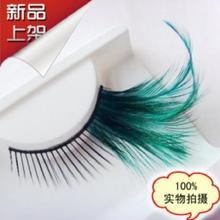Maquiagem Cilios Dark Green Handmade For Stage Performances Eye Lashes Profissional Individual Mink False Eyelashes