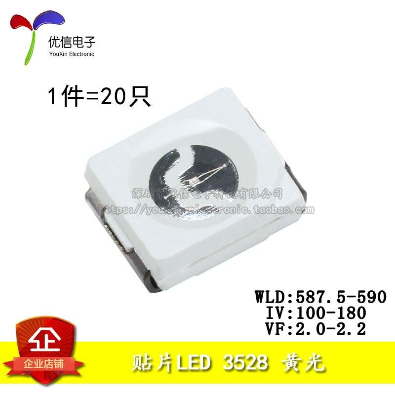 3528/1210 SMD LED Yellow High Bright LED LED Light (20pcs/lot)