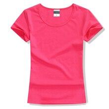 Новый женская мода футболка марка ти топы С Коротким Рукавом Хлопок топы для женская одежда твердые О-Образным Вырезом футболка, бесплатная доставка