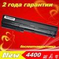 Batería del ordenador portátil para hp elitebook 2560 p 2570 p jigu qk644aa qk645aa sx06 sx09 sx06xl hstnn-c48c hstnn-c49c hstnn-db2l hstnn-i08c