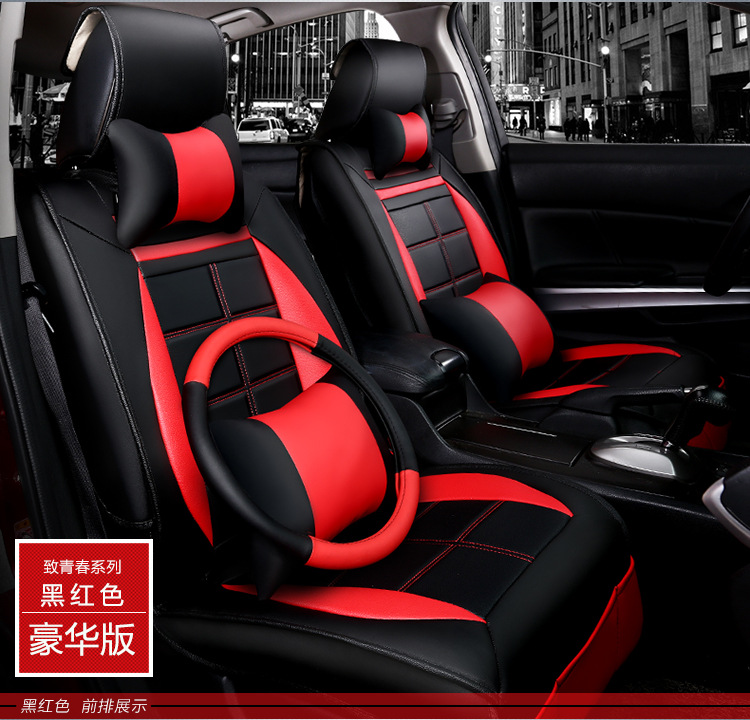 new automotive car seat covers leather cushion 5d for Cadillac CTS CT6 SRX DeVille Escalade SLS ATS-L/XTS free shipping on sale