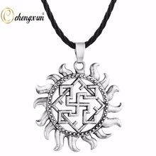 CHENGXUN Fashion Male Solar Sun Pendant Necklace Leather Chain Vintage Ancient Charms Choker Necklace Trendy Jewelry Gift(China)