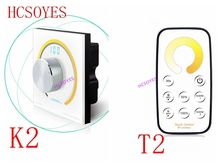 K2 /T2 DC12V   24V Rotary CCT painel Botão botão do Interruptor do painel de toque dimmer RF remoto sem fio de cor controlador de temperatura