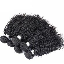 Kinky Curly Hair Weave Bundles