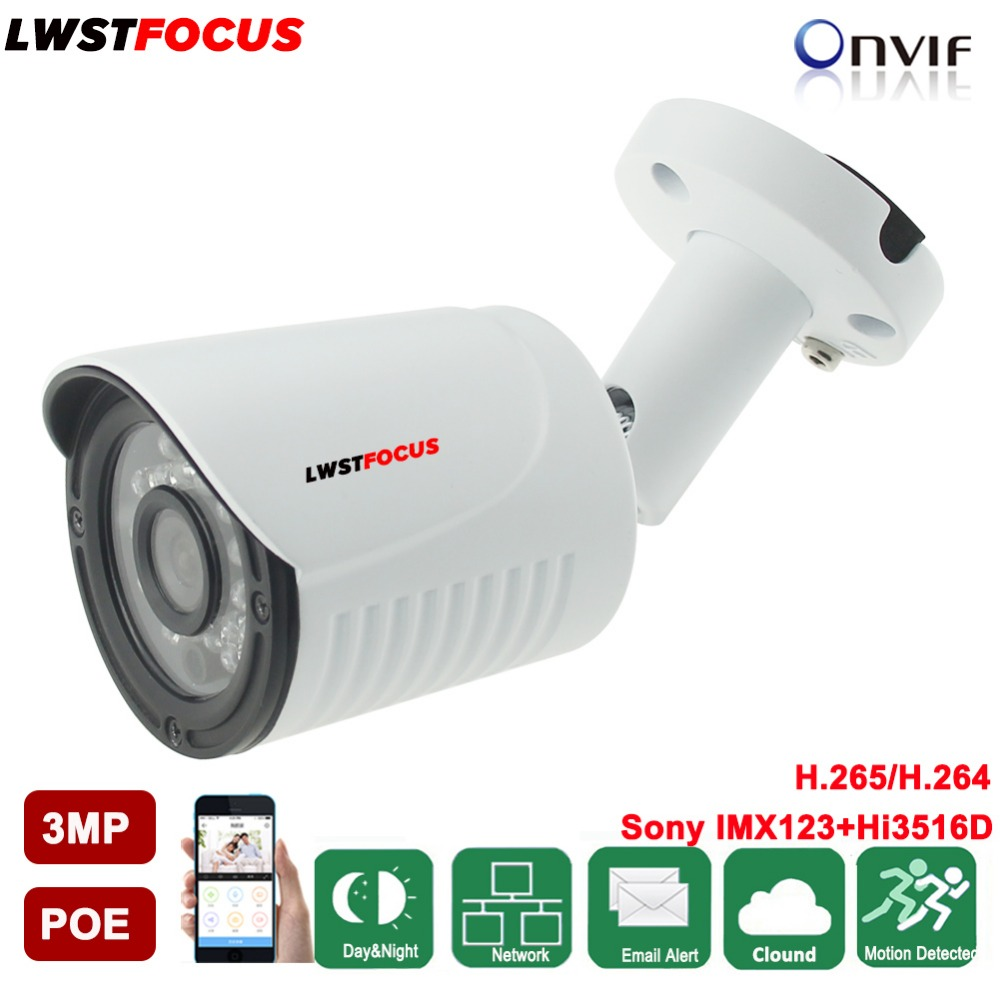 LWSTFOCUS Metal 4MP 2.8/3.6mm lens Network Camera 3MP IR IP Camera POE CCTV Camera Support Hikvision XM private protocal ONVIF hikvision ds 2de7230iw ae english version 2mp 1080p ip camera ptz camera 4 3mm 129mm 30x zoom support ezviz ip66 outdoor poe