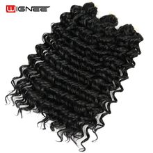 "Wignee 12"" 3 Pcs/Lot Freetress Crochet Twist Braids Women Hair Extensions High Temperature Heat Resistant Synthetic Hair Pieces(China)"