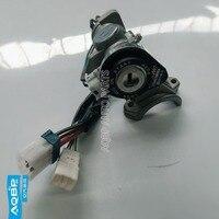 Автозапчасти система зажигания Автомобильный ключ OE 3704020R0090 для JAC Sunray ingniton ключ и замок