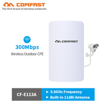 2pcs Outdoor CPE Bridge 300Mbps WiFi Repeater 3KM Stable Trsnsmission Rate High Gain 5Ghz Anti-interference antenna Nanostation(China)