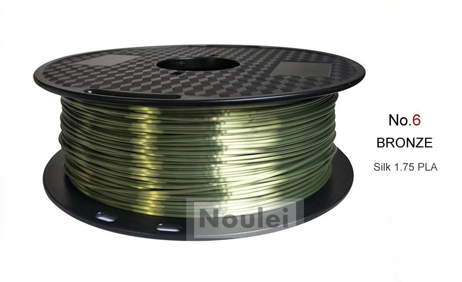 6 3D Printer Filament 1.75 SILK PLA BRONZE