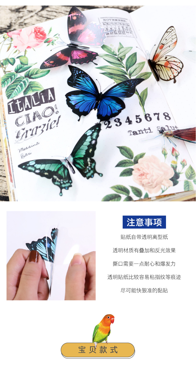 Creative Retro diary Stickers butterfly Stickers Scrapbooking Crafts decoration