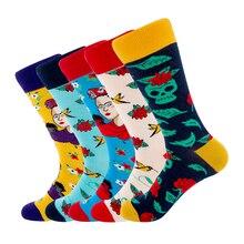 2018 Lolita Flower Skull Socks Short Pattern Teenage Girl Funny Cotton Socks Women Winter Men Unisex