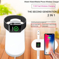 7.5W 2 in 1 Fast Charging Wireless Charger Pad for iPhone X 8 iWatch Note 8 S9 phone charger portable charger phone accessories