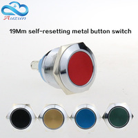 19 Mm Flat Metal Push Button Switch Reset Button To Start The Doorbell Red Green Yellow