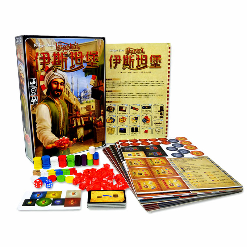 Istanbul Board Game 2-5 Players Family/Party Best Gift For Children Strategy Operating Game