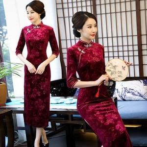 Image 4 - Cheongsam 2017 Velour Print Qipao Dress Vintage Fashion Improved Autumn Long Dresses Mother Party Wedding
