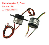 Free Shipping Hollow Slip Ring 2 4 6 12 Wires Hole Diameter 5 7mm Spare Parts