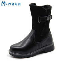 MMNUN Russian Famous Brand Winter Boots For Girls High Quality Warm Girls Ankle Boots Children S