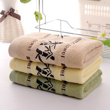 Bamboo towel super soft face summer cool fiber adult absorbent healthy water absorption 3 color bamboo
