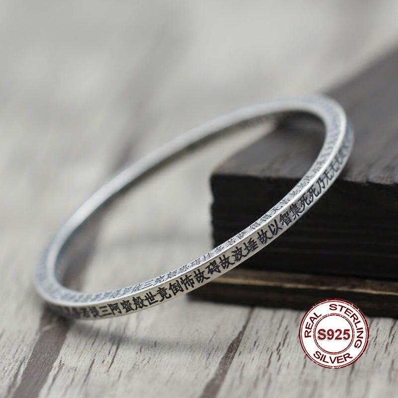 S925 серебро открытым браслет персонализированные классический стиль подразумеваемых для защиты безопасного буддийских писаний и моделиро...