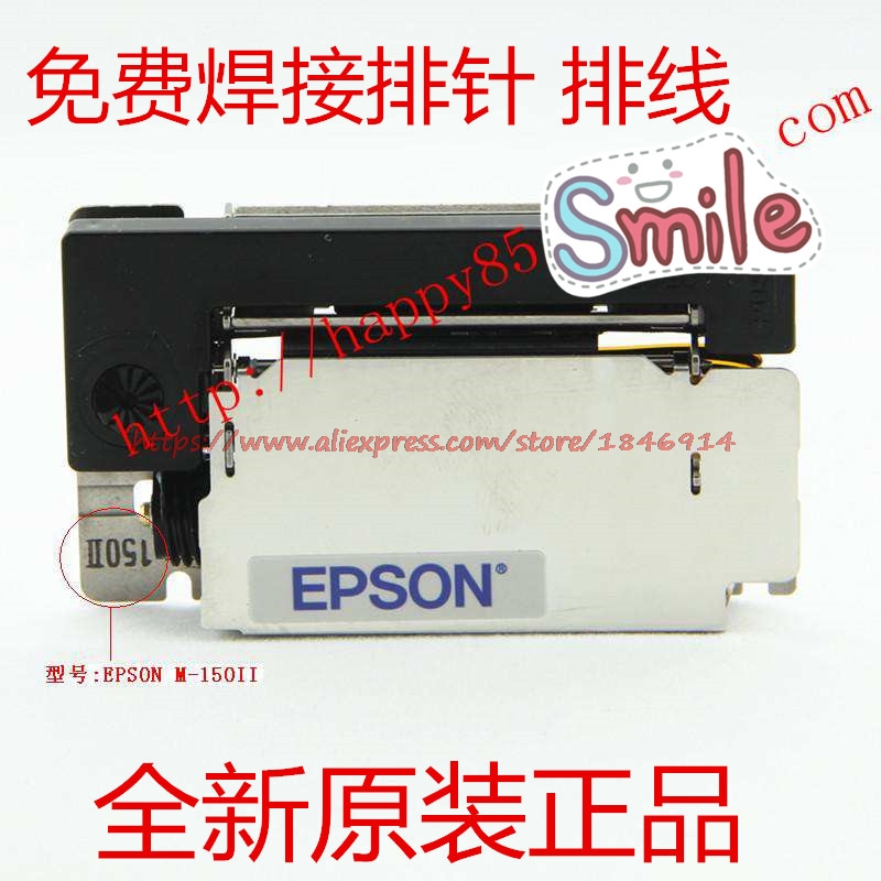 150 Print Head 1502 Movement M-150II Print Module ERC-05B Ribbon Print Head