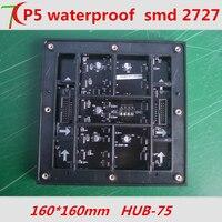 P5 كامل اللون وحدة للماء smd 8 ثانية استخدام للخارجية خلفية الشاشة ، 160 ملليمتر * 160 ملليمتر ، 32*32 بكسل ، 40000 نقاط/m2