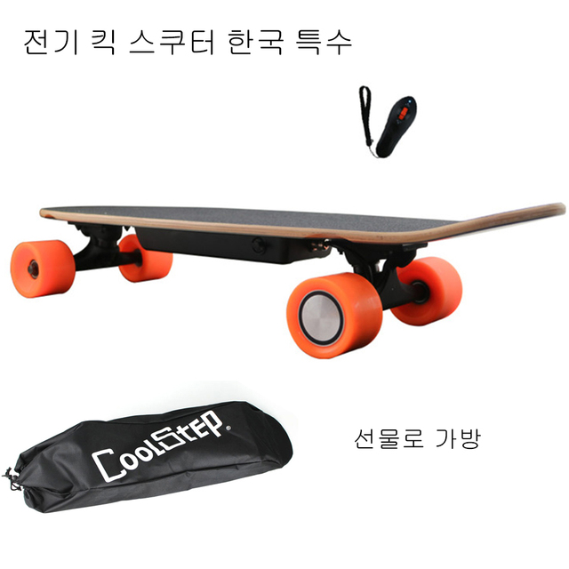 Cheap To Korea Cool Four Wheel Electric skateboard boosted board Original LG 2.2AH Battery hoverboard for kids Birthday gift