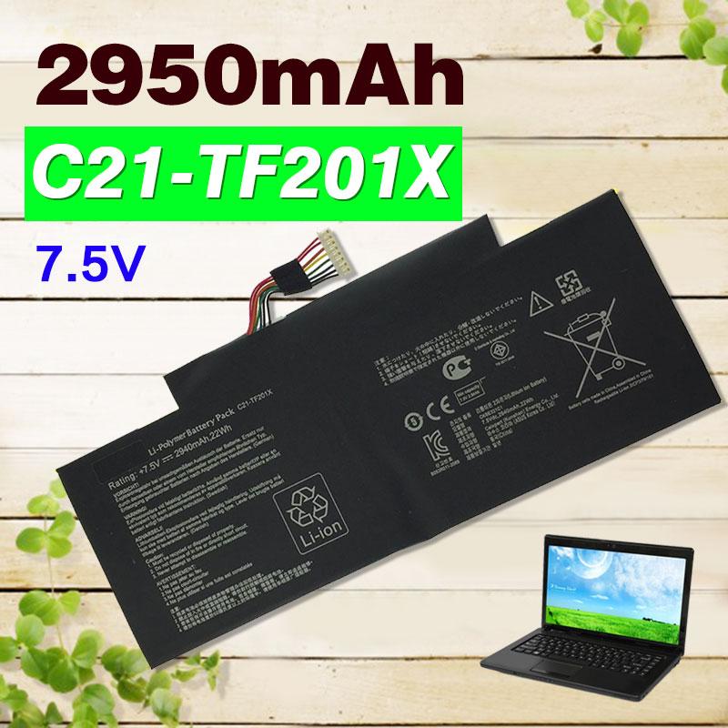 2950mAh 7.5V Battery for Asus Eee Pad TF201 Tf300 TF300TG C21-TF201X TF201-1B002A TF201-1I076A TF201-1B04 цена