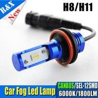 1piece H8 H11 LED High Power Canbus Car DRL Daytime Running Light Fog Lamp Bulbs Light