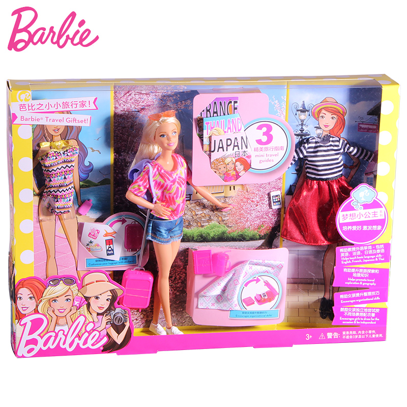 original barbie travel giftset doll barbie clothes girl toy for christmas birthday gift barbie. Black Bedroom Furniture Sets. Home Design Ideas