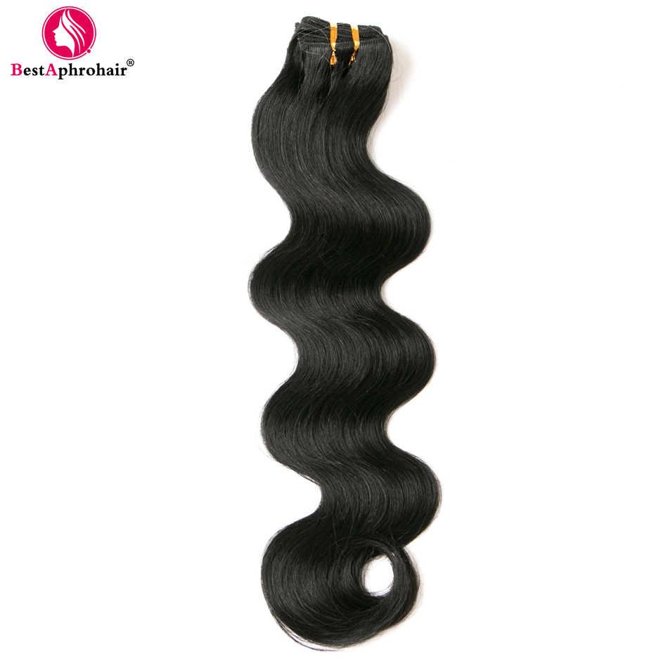 Афро-парик на заколках для наращивания человеческих волос не Реми волосы 7 шт./компл. 100 г волна тела 16-24 дюйма #1 # 1b #2 #4 #6 #8 #12 #27 # 99j Клип Ins