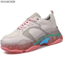 Fashion Shoes Women Mesh Beige Pink Stitching Platform Sneakers Transparent Soles Casual Chunky Low Top Tenis